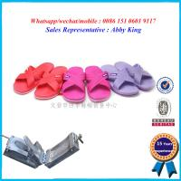 Commercial  PVC Shoe Mold  90-100 HRC High Hardness Compact Structure Manufactures