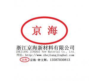Large quantities of exported food grade titanium dioxide Manufactures