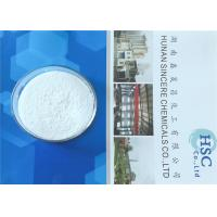 Inorganic Compound Pure Sodium Metabisulphite Powder For Reducing Agent Manufactures