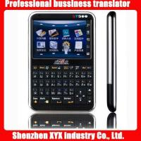 Supply Supply New Deteer Russian-English-Chinese handwriting electronic dictionary Manufactures