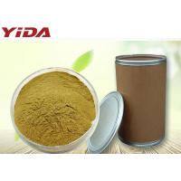 Buy cheap Mexico Plant Damiana Leaf Powder To Enhance The Sexuality Passed By TLC Test from wholesalers