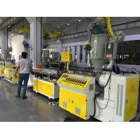 China AF-50&45mm PC LED Tube Light Cover Extrusion Machine With CE Certificate Energy Saving on sale