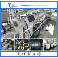 PE PP PPR Pipe Extrusion Line HDPE PPR Pipe Making Machine Extruder Manufactures