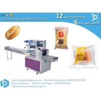 Sesame wrap hot dog croissant mobile package on cheese toast Mobile packaging machine Manufactures