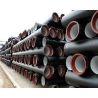 China DN600 Cast Iron Pipe on sale