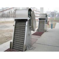 Solid Liquid Separation Tooth Multi Rake Fine Bar Screen Wastewater Treatment Plant Manufactures