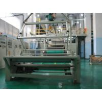 1600mm 2400mm 3200mm SMS PP Spunbond Nonwoven Fabric Machine with touch screen operated Manufactures