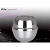 High 61mm Plastic Jars With Lids Capacity 30ml Cosmetic Cream Jars Manufactures