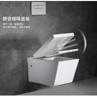 wall-mounted ceramic comfortable height toilet with powerful flushing High quality Wall-mounted Toilet supplier Manufactures