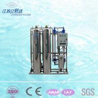 China Micro-Membrane UF Recycling Water Filter UF Car Washing Sewage Treatment Plant on sale