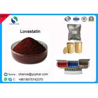 China China Pharmaceutical Raw Powder Lovastatin Pure Red Kojic Rice Extract For Antiarrhythmic CAS 75330-75-5 on sale