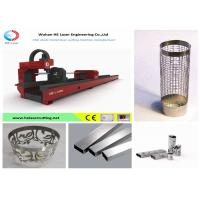 China Professional Round Pipe Metal Laser Cutting Machine With IPG RAYCUS Laser Source on sale