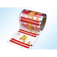 Laminated Plastic Films,Good Selling Plastic Packing Film Roll Manufactures