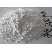 Heavy Calcium Carbonate Coating Additives High Whiteness For Rubber Industry