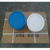 Two Component Polysulfide Joint Sealant Manufacturers for window and door Manufactures