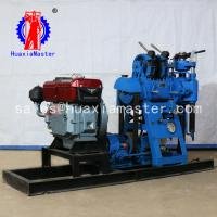 borehole drilling machine/hydraulic geology exploration core drilling rig /water well drill machine factory price Manufactures