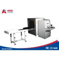 Military Installations Security Checking X Ray Baggage Scanner For Defence And Guarding Manufactures