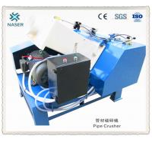 Pipe Plastic Crusher/ plastic pipe crusher machine Manufactures