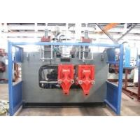 China Hot sell high speed plastic bottle blowing moulding machine AMB70 on sale