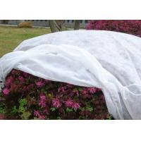 PP Spunbond Agriculture Non Woven Fabric , Landscape Plant Winter Protection Covers