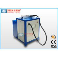 OV Q100 Laser Rust Removal Machine For Electronics Cleaning Manufactures