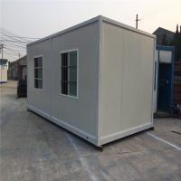 small and exquisite 20ft prefab container homes for office and labour camps Manufactures