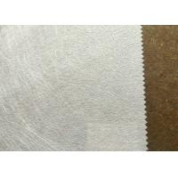 Customized Size Lightweight Fiberboard High Elasticity Good Heat And Sound Insulation Manufactures
