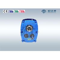 Electric Motor Helical Gear Reducer Hollow Output Gearbox Ratio 5 / 13 / 20 Manufactures