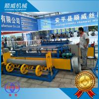 China PVC Coated / Steel Wire Mesh Chain Link Fence Weaving Machine 5.5KW Power on sale