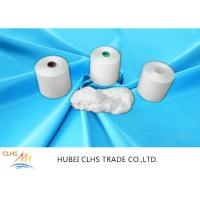 Bright 20S - 60S 100% Spun Polyester Yarn , High Strength Polyester Twisted Yarn Manufactures