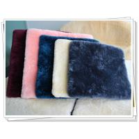 Buy cheap sheepskin/lambskin cushion usage:car chair sofa color: natural white grey black from wholesalers