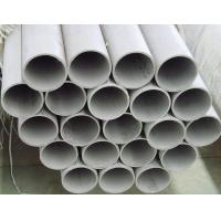 stainless ASTM A790 UNS S31500 seamless pipe Manufactures