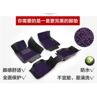 PVC Coil Motor Car Mat Cutting Table Manufactures