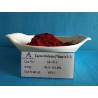 CAS 68-19-9 Pure Raw Material Vitamin B12 Supplements Dark Red Powder Manufactures