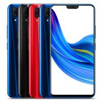 China wholesale Vivo Z1 Mobile Phone 4G LTE Android 8.1 SDM660AIE Octa Core 6.26 Face Wake AI Support Google Global Network on sale