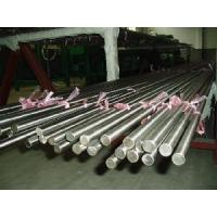 317 Stainless Steel Bar Manufactures