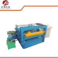 Buy cheap Steel Slitting Cut To Length Line Machine Automatic Control 1300mm from wholesalers