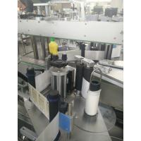China Automatic Double Side Sticker Labelling Machine For Shampoo Oval And Flat Bottles wholesale
