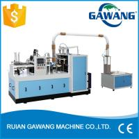 China High Speed Single/Double PE Coated Paper Cup Machine on sale