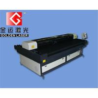 Professional laser cutting machine for carpet Manufactures