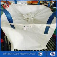 """One New Lined Super Sack Top/Spout Bottom FIBC Bulk Bags 35""""x35""""x42"""" SWL 1100LBS Manufactures"""