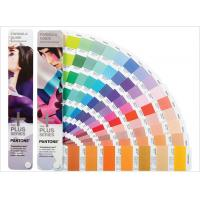Small Size 1867 Kinds Colour Shade Card Solid Coated / Uncoated Guides Manufactures