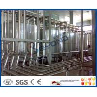 1000 ml / Pouch Industrial Yogurt Making Machine For Yogurt Manufacturing Plant Manufactures