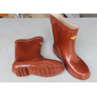 Safety Tools Rubber Insulating Shoes Electrical Rubber Insulating Boots Manufactures