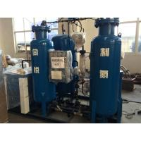 CE, ISO approved  high pressure high purity  nitrogen generator