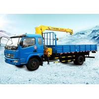 China Durable Wire Rope Telescoping Truck Mounted Crane 1105kg With 30L Oil Tank on sale
