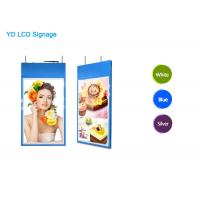 Ultra HD LCD Indoor Digital Signage Double Sides Display For Restaurant Manufactures