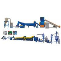 Crushing Waste PET Recycling Line With Hot Water Tank New Condition Manufactures
