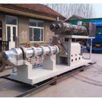 Buy cheap Free formula and installation 3500-5000kgs/h steam type double screw extruder pet food pellet machine from wholesalers
