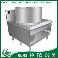 Quality 30kw H600mm soup filling machine for Most UK Hotel for sale